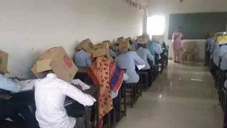 Հնդկաստանում ուսանողները քննություն են հանձնել