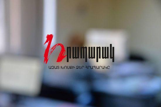 Վահրամ Աթանեսյան