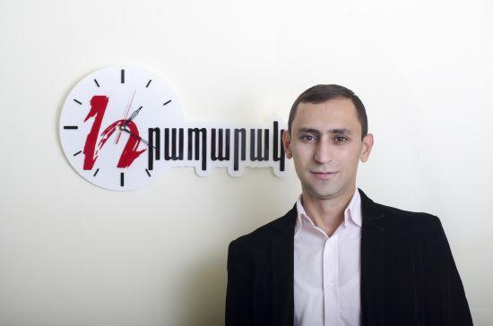 Վահե Մակարյան