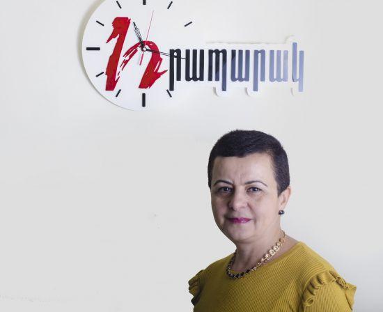 Նարինե Մկրտչյան