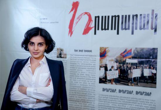 Զարուհի Մարգարյան