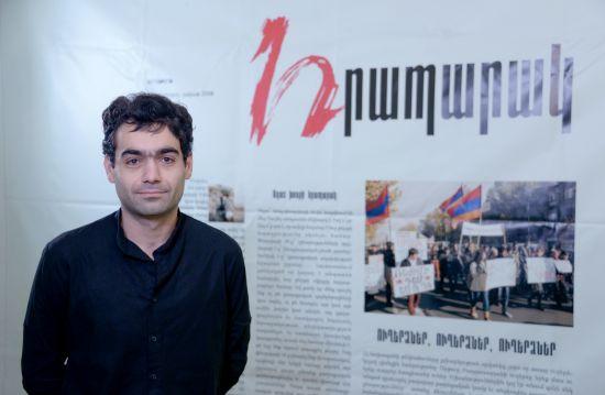 Սերգեյ Առաքելյան